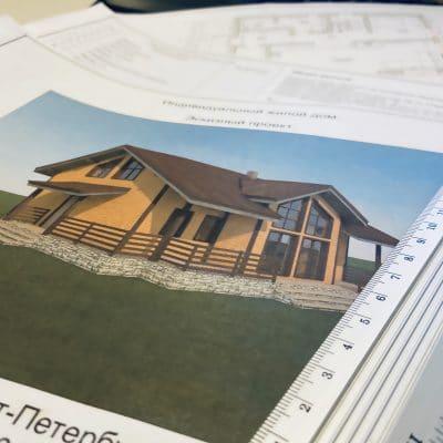 Технический план зданияили сооружения